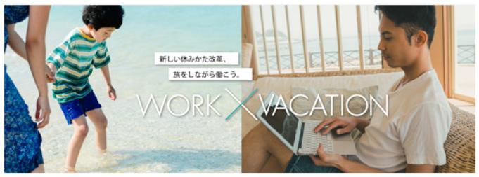 ANAカーゴ、7月に成田発着5路線で貨物臨時便を追加