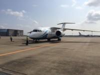 ニュース画像:アンガラ・エアラインズ、日本初就航 8月16日までチャーター便2往復