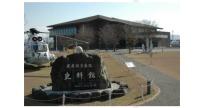 ニュース画像:鹿屋航空基地史料館、6月24日から開館 事前予約・マスク着用は必須