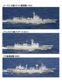 ニュース画像:中国海軍艦艇3隻が宮古海峡から東シナ海へ進出、海自P-3Cなどが確認