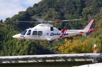 静岡エアコミュータ、静岡ヘリポートに勤務する事務職を正社員で募集の画像