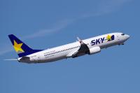 ニュース画像:スカイマーク、7月1日から16日は1,780便運航 運休率は29%