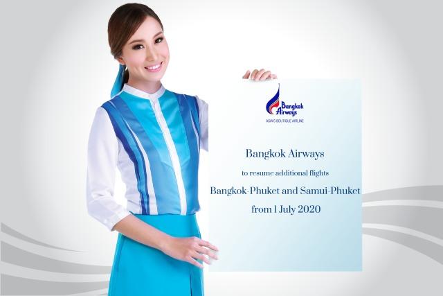 ニュース画像 1枚目:バンコク、サムイ島発着のプーケット線の運航を再開