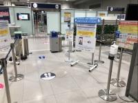 ニュース画像:関西国際空港、リアルタイムに体温検知できるAI温度検知機器を導入
