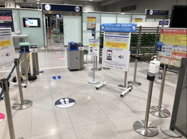 ニュース画像 1枚目:関西国際空港の出入口