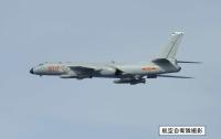 ニュース画像:中国H-6爆撃機、6月28日に東シナ海と太平洋を往復飛行 空自が対応