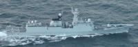ニュース画像:海自P-3C、中国海軍艦艇の宮古海峡通過と一時太平洋へ進出を確認