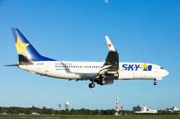 茨城空港の愛称決定!世論に配慮「Tokyo」落とすの画像