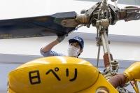 ニュース画像 5枚目:JA7008 解体作業