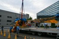 ニュース画像 15枚目:JA7008 搬入作業