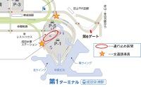 ニュース画像:成田空港第1ターミナル出発階下りスロープ、道路工事に伴い一時閉鎖