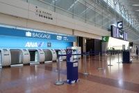 ニュース画像 3枚目:ANA 羽田空港