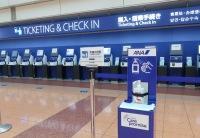 ニュース画像 4枚目:ANA 羽田空港