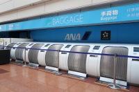 ニュース画像 5枚目:ANA 羽田空港