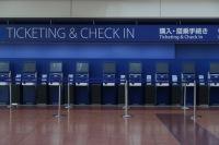 ニュース画像 9枚目:ANA 羽田空港