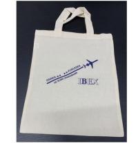 ニュース画像:アイベックス、伊丹/福岡線に搭乗・応募でトートバッグプレゼント