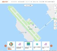 ニュース画像:長崎空港、「auPAY」導入 スマホ決済サービス8種に