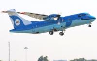 ニュース画像:天草エアラインのJA01AM、8月21日に熊本着 6日間で約15,000キロ