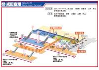 京成、7月11日から成田空港駅3・5番線のホームドア使用開始 の画像