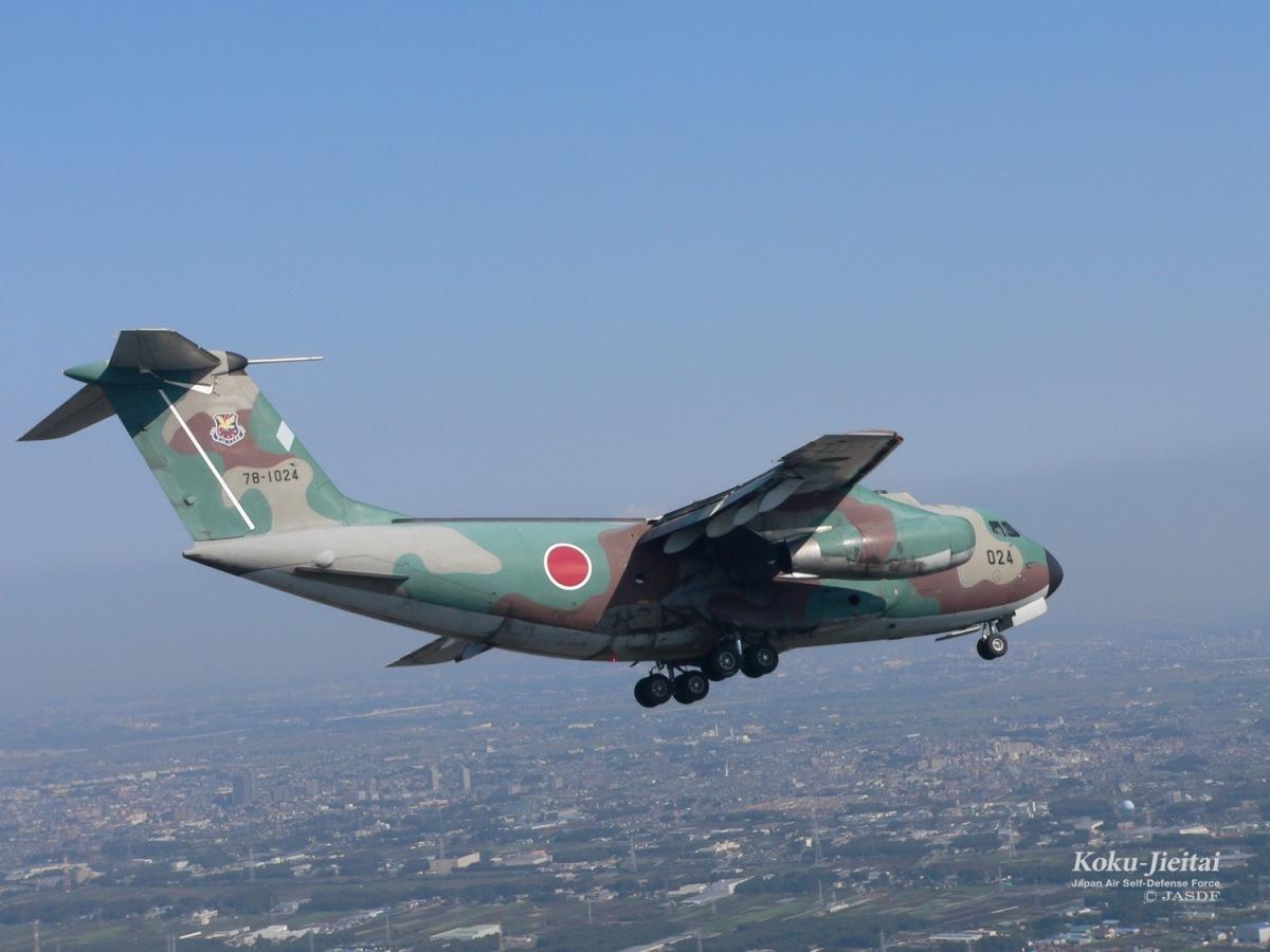 ニュース画像 1枚目:空自 C-1輸送機
