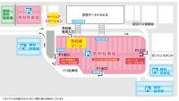ニュース画像:静岡空港、8月から一部駐車場を有料化 台数拡大や混雑状況配信も