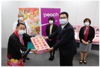 ニュース画像:ピーチ、和歌山県紀の川産の桃を台湾からの留学生に贈呈