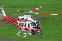ニュース画像:北海道と北東北3県、7月15日に防災航空隊合同訓練を実施