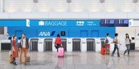 ニュース画像:ANA、伊丹空港に自動手荷物預け機を導入 7月17日から