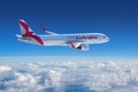 ニュース画像:エティハド航空、エア・アラビア・アブダビとコードシェアを開始