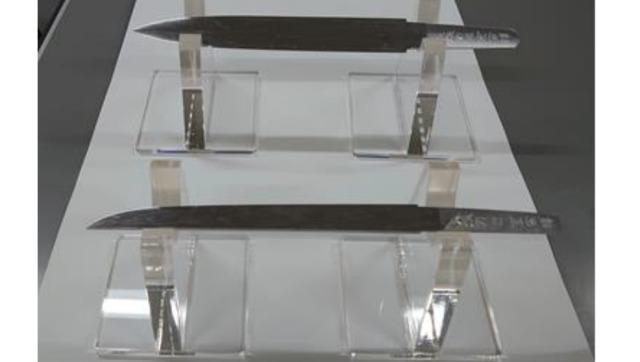 ニュース画像 1枚目:天鉄刀