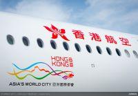 ニュース画像:香港航空の岡山/香港線、8月も運休を継続