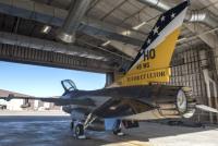 ニュース画像:ホロマン空軍基地でF-16C墜落