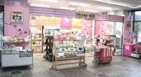 ニュース画像:岡山空港「岡山特産館 桃太郎」、購入者にマスクバッグプレゼント