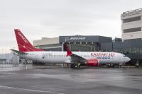 ニュース画像:イースター航空、日本路線の運休を8月末まで延長