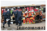 ニュース画像:成田空港、7月21日に航空機事故消火救難合同訓練 初動活動に重点