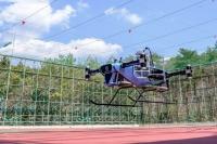 ニュース画像:空飛ぶクルマの最新動向セミナー、JALや川崎重工も