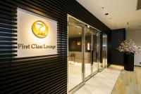 ニュース画像:羽田と成田のJAL国際線ファーストクラスラウンジ、営業時間を変更