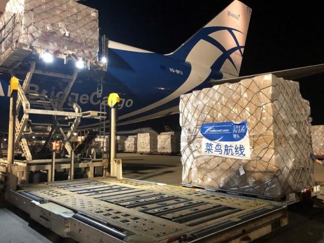 ニュース画像 1枚目:ヴォルガ・ドニエプル・グループ、中国物流会社ツァイニャオとの提携で新路線を開設