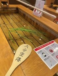大分空港、足湯再開 7月26日まで菖蒲湯とバラ風呂楽しめるの画像