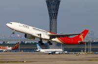 ニュース画像:深圳航空、成田/深圳線を運航再開 週1便で