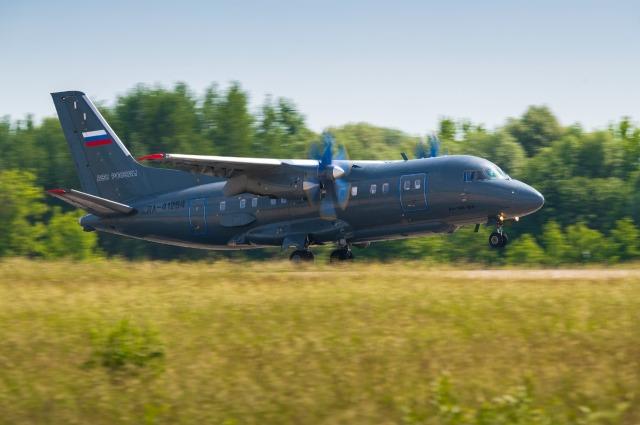 ニュース画像 1枚目:航空測量用An-140-100