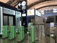 ニュース画像:関空国際線出発口に自動化ゲート設置、ファストトラベル促進と感染症対策