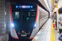 羽田空港往復きっぷ、8月1日〜15日販売 都営地下鉄と京急の画像