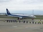 ニュース画像 1枚目:ANA、関空発着の国内線再開 新型コロナで3カ月ぶり