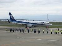 ニュース画像:ANA、関西発着の国内線を再開 8月は7路線