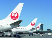 JAL、第1四半期連結の営業赤字1,310億円の画像