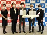 JAL、東亜大学と連携協定 人材育成を推進の画像