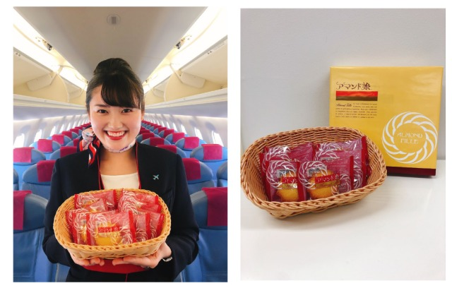 ニュース画像 1枚目:福岡/静岡線で洋菓子「アマンド娘」を提供