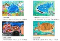 JTA「第5回美ら海図画コンクール」、入賞作品を決定の画像