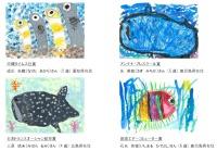 ニュース画像 2枚目:「第5回美ら海図画コンクール」入賞作品